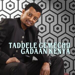 Taddele Gemechu 歌手頭像