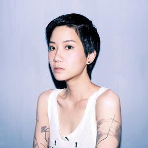 Ellen Loo (盧凱彤)
