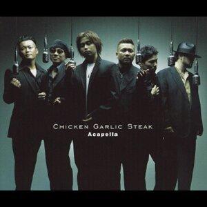 Chicken Garlic Steak