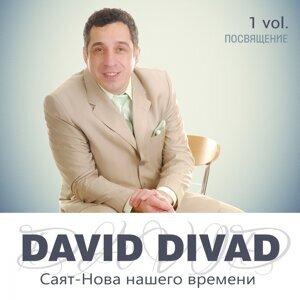 David Divad 歌手頭像
