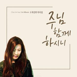 Choi Jinhee 歌手頭像