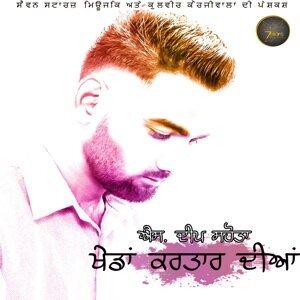 S. Deep Sahota 歌手頭像