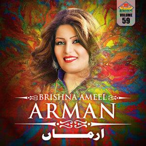 Brishna Ameel 歌手頭像