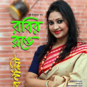 Barnali Biswas Shanta 歌手頭像