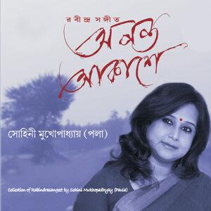 Sohini Mukhopadhyay (Paula) 歌手頭像