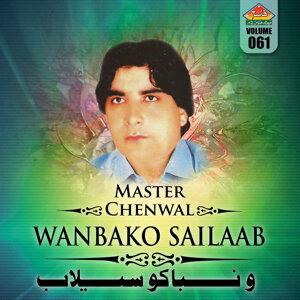 Master Chenwal 歌手頭像