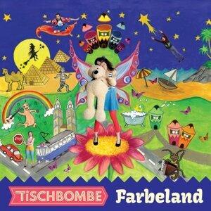 Tischbombe 歌手頭像