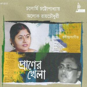 Chalormi Chatterjee, Alok Roy Chowdhury 歌手頭像