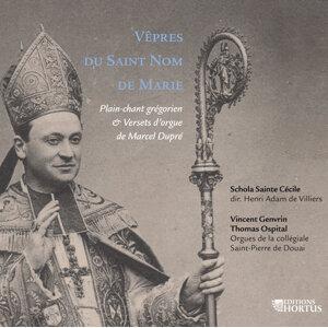 Schola Sainte Cécile, Henri Adam de Villiers, Vincent Genvrin, Thomas Ospital 歌手頭像