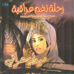 Rahlat Nagam Iraqiay 歌手頭像