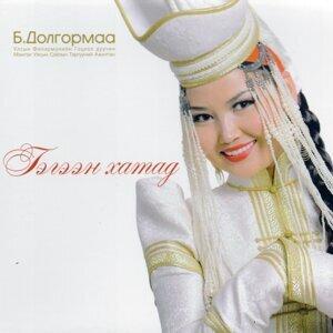 Dolgormaa B. 歌手頭像