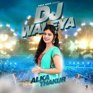Alka Thakur 歌手頭像