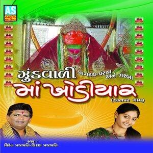 Viren Prajapati, Kiran Prajapati 歌手頭像