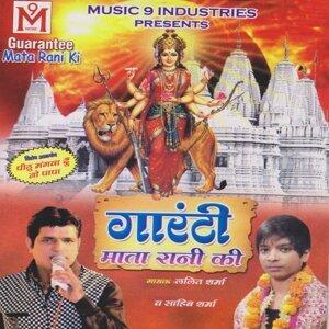 Lalit Sharma, Sahib Sharma 歌手頭像