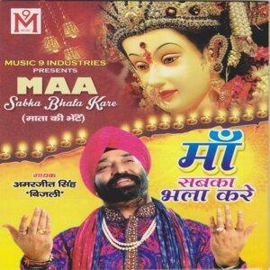 Amarjeet Singh 歌手頭像