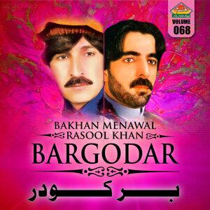 Bakhan Menawal, Rasool Khan 歌手頭像