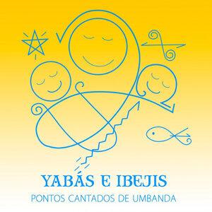 Eduardo Mendes, Ilana Lerner, Jamila Maia 歌手頭像