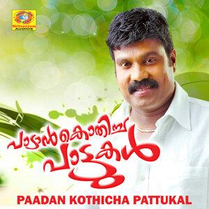 Kalabhavan Mani, Pradeep 歌手頭像