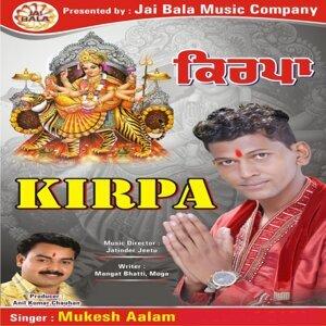 Mukesh Aalam 歌手頭像