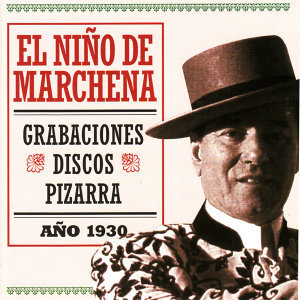El Niño De Marchena アーティスト写真