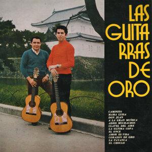 Las Guitarras de Oro 歌手頭像