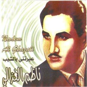 Nadem Al Ghazali 歌手頭像