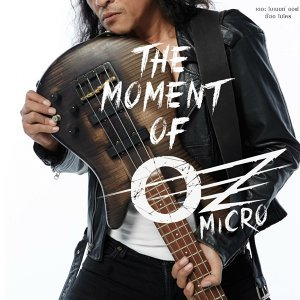 Oz Micro 歌手頭像
