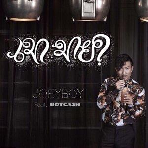 Joeyboy 歌手頭像