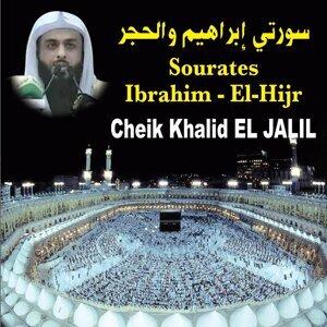 Cheik Khalid El Jalil 歌手頭像