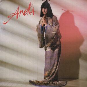 Aneka 歌手頭像