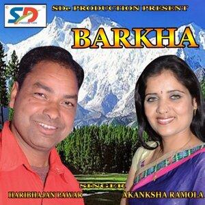 Haribhajan Pawar, Akanksha Ramola 歌手頭像