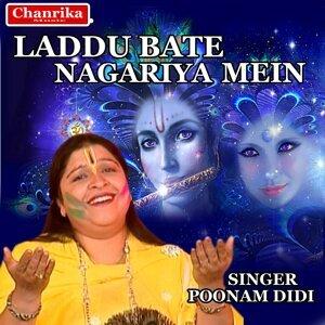 Poonam Didi 歌手頭像