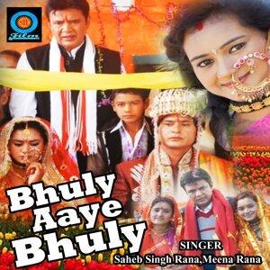 Surendra Bisht 歌手頭像