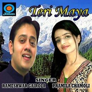 Rameshwar Gairola, Pramila Chamoli 歌手頭像