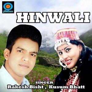 Rakesh Bisht, Kusum Bhatt 歌手頭像