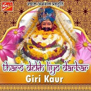 Giri Kaur 歌手頭像