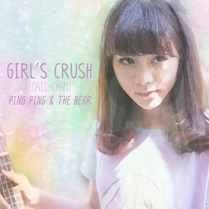 Ping Ping and The Bear 歌手頭像
