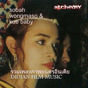 Kue Baby, Sobah Wongmaso 歌手頭像