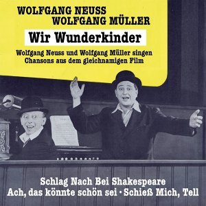 Wolfgang Neuss, Wolfgang Müller 歌手頭像