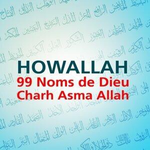 Sharh Asma Allah 歌手頭像