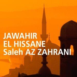 Saleh Az Zahrani 歌手頭像