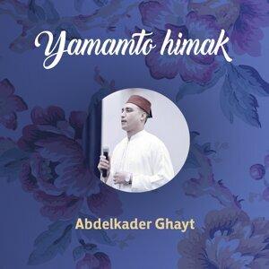 Abdelkader Ghayt 歌手頭像