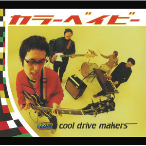 cool drive makers