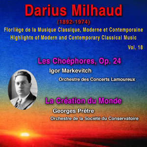 Igor Markevitch, Georges Prêtrte 歌手頭像