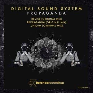 Digital Sound System 歌手頭像