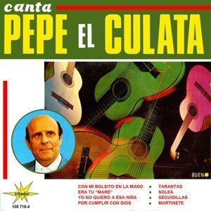 Pepe El Culata 歌手頭像