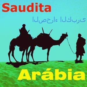 Saudita 歌手頭像