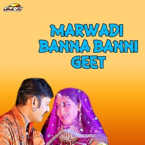 Mahila Mandal 歌手頭像