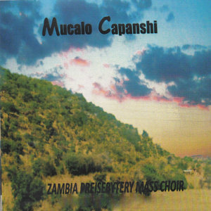 Zambia Preisebytery Mass Choir 歌手頭像