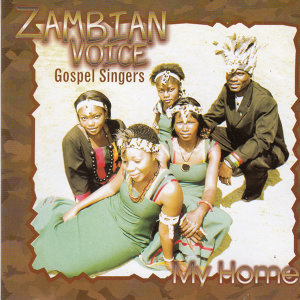 Zambian Voice Gospel Singers 歌手頭像